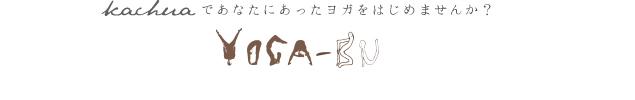 YOGA-BU