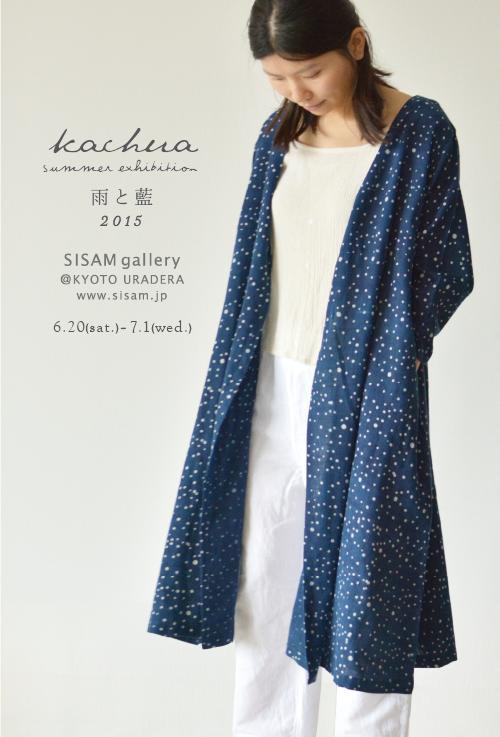 kachua
