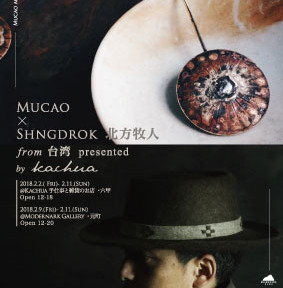 20171224-2-mucao-x-shngdro-postcard_TT-[轉換]finaloutline_03