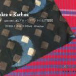 kachua×Sanjukta_06
